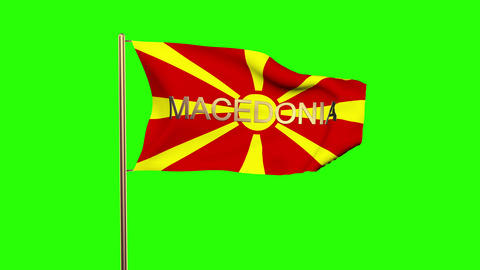 Macedonia flag with title waving in the wind. Looping sun rises style. Animation Animation
