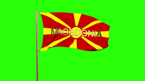 Macedonia flag with title waving in the wind. Looping sun... Stock Video Footage