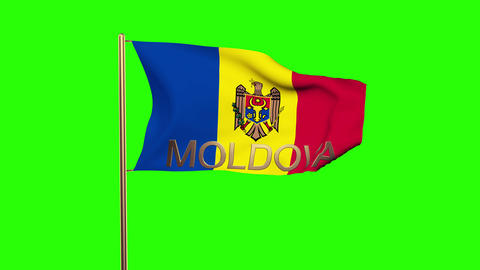Moldova flag with title waving in the wind. Looping sun rises style. Animation l Animation