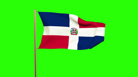 Dominican Republic flag waving in the wind. Green screen, alpha matte. Loopable  Animation