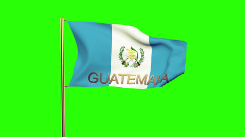 Guatemala flag with title waving in the wind. Looping sun rises style. Animation Animation