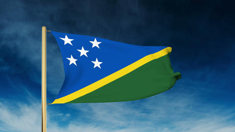 Solomon Islands flag slider style. Waving in the win with cloud background anima Animation