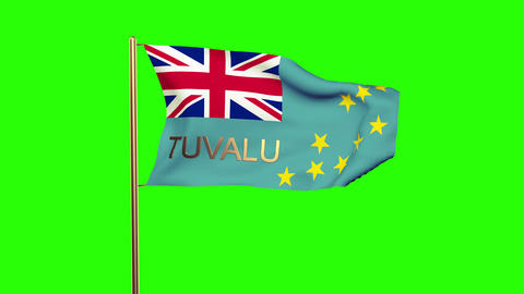 Tuvalu flag with title waving in the wind. Looping sun rises style. Animation lo Animation