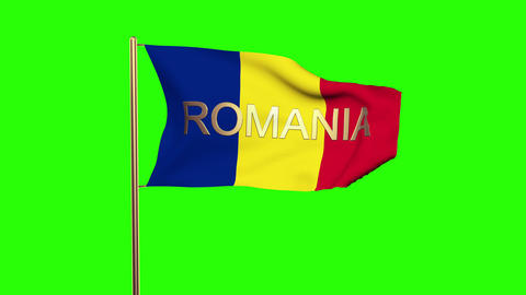 Romania flag with title waving in the wind. Looping sun rises style. Animation l Animation