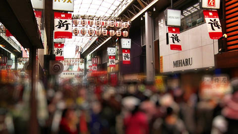 Anonym Crowd Tokyo Asakusa SlowMotion 60fps 03 Stock Video Footage