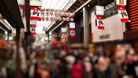 Anonym Crowd Tokyo Asakusa SlowMotion 60fps 03 Stock Video Footage