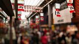 Anonym Crowd Tokyo Asakusa SlowMotion 60fps 03 Footage