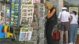 News stand Footage