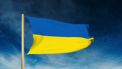 Ukraine flag slider style. Waving in the wind with cloud background animation Animation