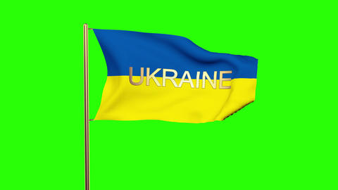 Ukraine flag with title waving in the wind. Looping sun rises style. Animation l Animation
