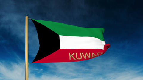 Kuwait flag slider style with title. Waving in the wind with cloud background an Animation