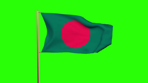 Bangladesh flag with cloud waving in the wind. Green screen, alpha matte. Loopab Animation