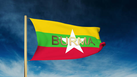 Burma flag slider style with title. Waving in the wind with cloud background ani Animation