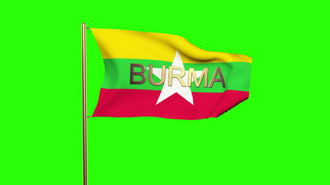 Burma Flag With Title Waving In The Wind. Looping Sun Rises Style. Animation Loo stock footage