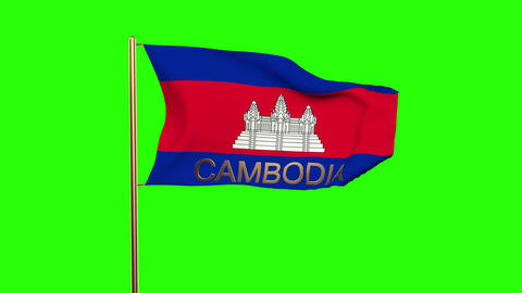 Cambodia flag with title waving in the wind. Looping sun rises style. Animation  CG動画