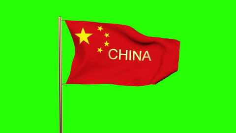 China flag with title waving in the wind. Looping sun rises style. Animation loo Animation