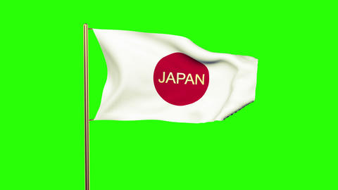 Japan flag with title waving in the wind. Looping sun rises style. Animation loo Animation