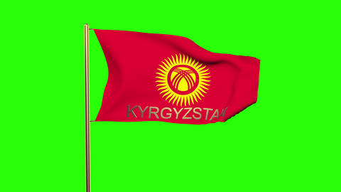 Kyrgyzstan flag with title waving in the wind. Looping sun rises style. Animatio Animation