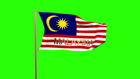 Malaysia flag with title waving in the wind. Looping sun rises style. Animation  Animation