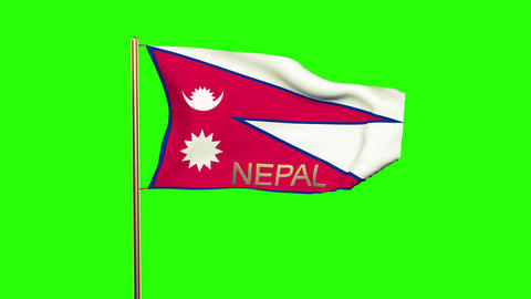 Nepal flag with title waving in the wind. Looping sun rises style. Animation loo Animation