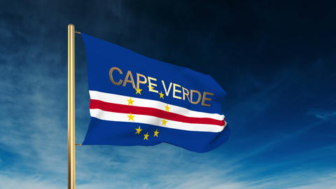 Cape Verde flag slider style with title. Waving in the wind with cloud backgroun Animation