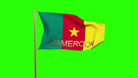 Cameroon flag with title waving in the wind. Looping sun rises style. Animation  Animation