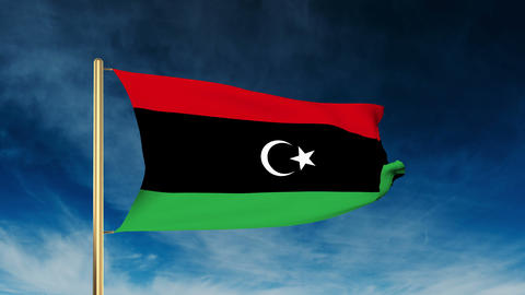 Libya flag slider style. Waving in the wind with cloud background animation Animation