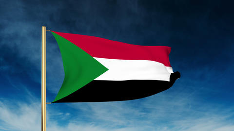 Sudan flag slider style. Waving in the wind with cloud background animation Animation