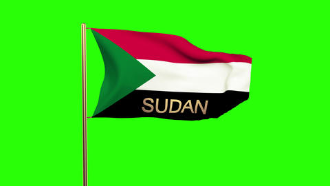 Sudan flag with title waving in the wind. Looping sun rises style. Animation loo Animation