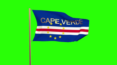 Cape Verde flag with title waving in the wind. Looping sun rises style. Animatio Animation