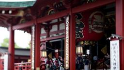 Senso Ji Japan Temple Tokyo Shrine Religious stock footage