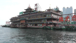 Jumbo Floating Restaurant In Aberdeen Bay stock footage