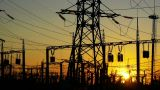 Electricity power station at a sunset Footage