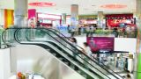 Shopping Mall Footage