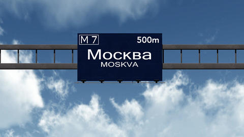 4K Passing Moscow Russia Highway Sign with Matte 2 stylized Animation