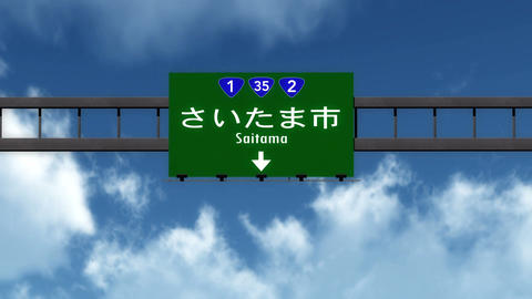 4K Passing Saitama Japan Highway Sign with Matte 2 stylized Animation