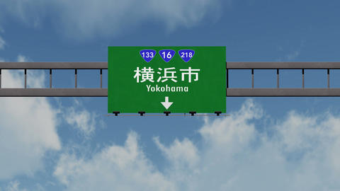 4K Passing Yokohama Japan Highway Sign with Matte 1 neutral Animation