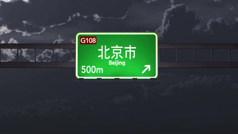 4K Passing Beijing China Highway Sign at Night with Matte 1 neutral Animation