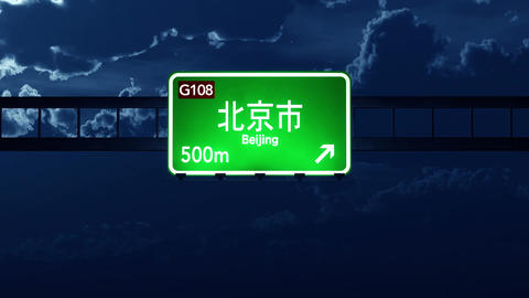 4K Passing Beijing China Highway Sign at Night with Matte 2 stylized Animation