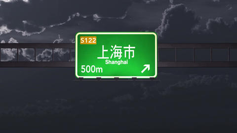 4K Passing Shanghai China Highway Sign at Night with Matte 1 neutral Animation