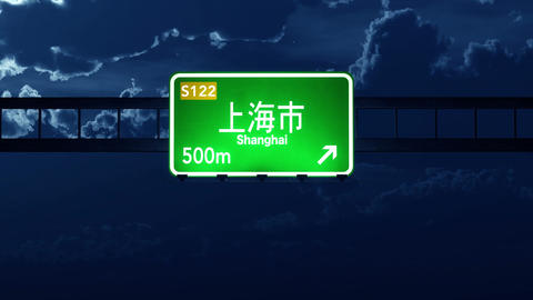 4K Passing Shanghai China Highway Sign at Night with Matte 2 stylized Animation