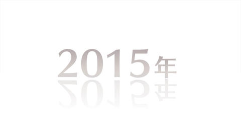 countdown2015 motion project white Apple Motionテンプレート