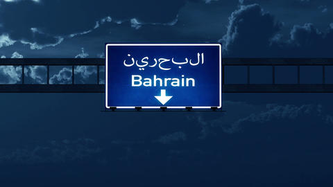 4K Passing Bahrain Syria Highway Road Sign at Night with Matte 2 stylized Animation