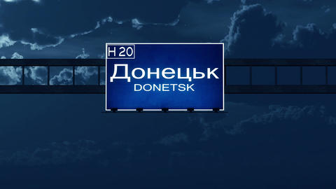 4K Passing Donetsk Ukraine Highway Road Sign at Night with Matte 2 stylized Animation