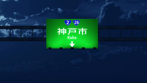 4K Passing Kobe Japan Highway Road Sign at Night with Matte 2 stylized Animation