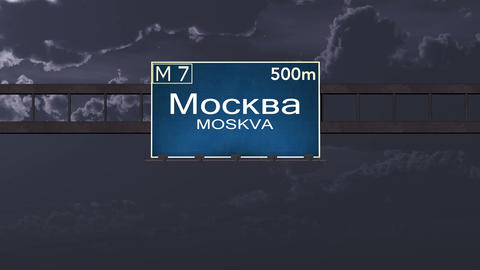 4K Passing Moscow Russia Highway Road Sign at Night with Matte 1 neutral Animation