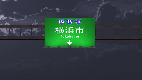 4K Passing Yokohama Japan Highway Road Sign at Night with Matte 1 neutral Animation