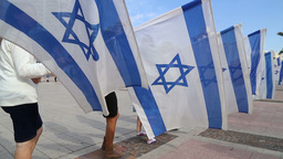 Bnei Akiva youth with flags of Israel Footage
