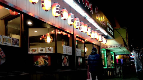 Japaness lantern outside restaurant in New Westminster Live Action