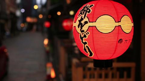 Gion street in Kyoto ライブ動画